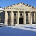 Börse Oslo in Norwegen im Winter - Wertpapierbörse mit Sitz in der norwegischen Hauptstadt Oslo