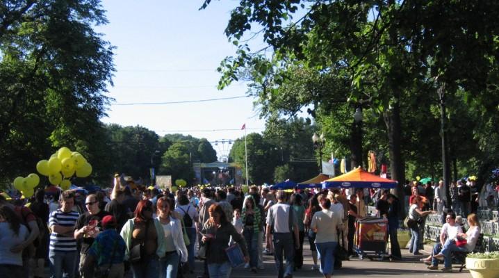 Gorki-Park Moskau