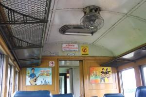 Air Condition im Zug von Bang Sue nach Lop Buri