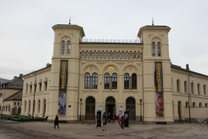 Alfred Nobel Peace Center Oslo (Nobels Fredssenter)