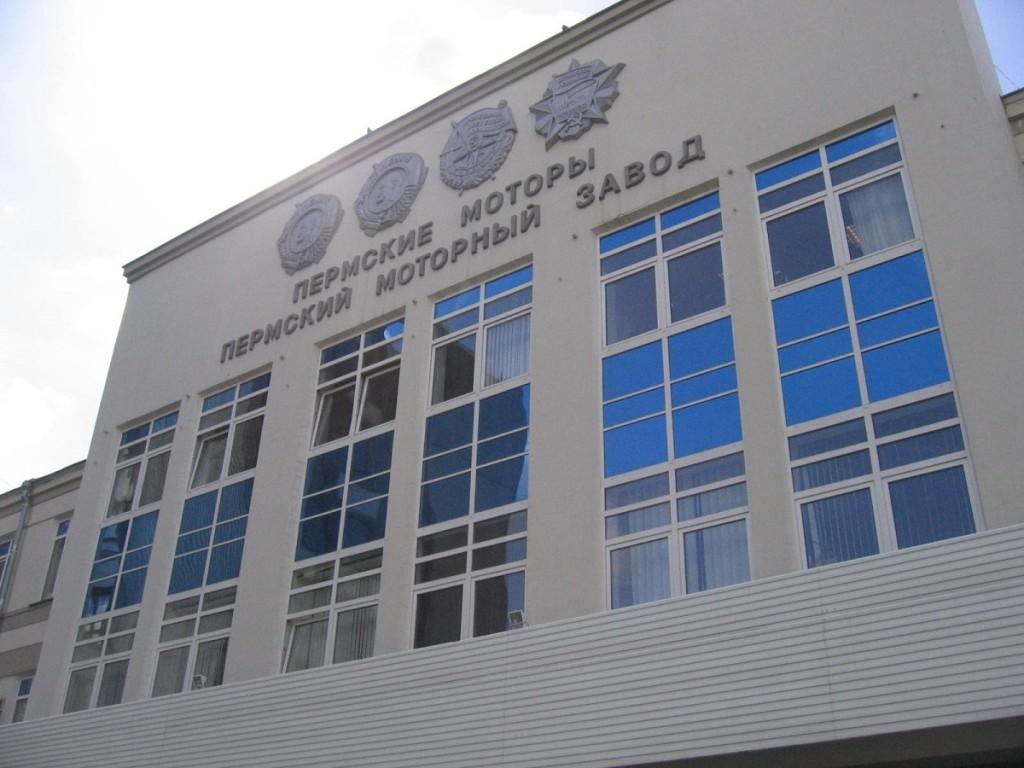 Perm Motoren- Flugzeugtiebwerke Hersteller