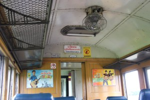 Air Condition im Zug von Bang Sue nach Lop Buri